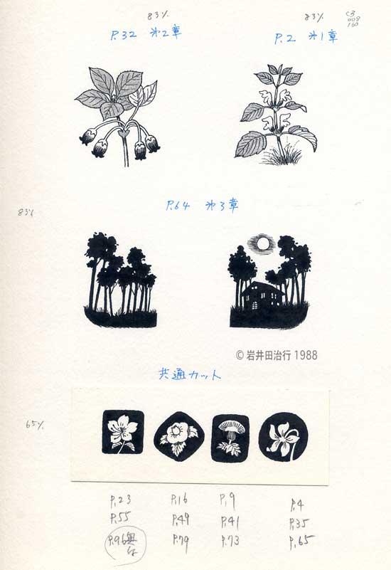 Kurousagi30