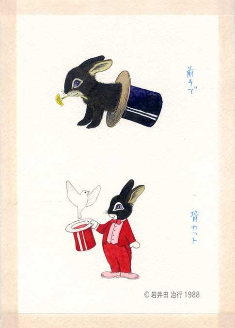 Kurousagi3101_4