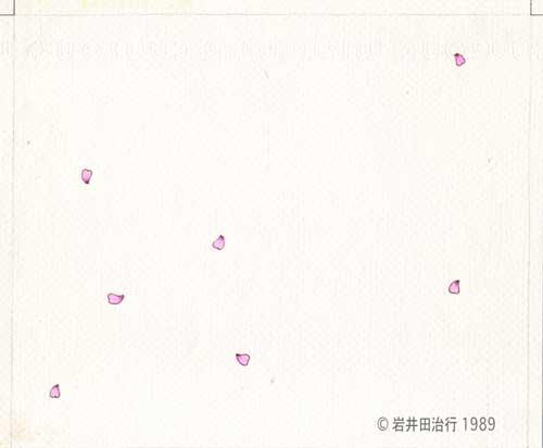 Kurousagi3201