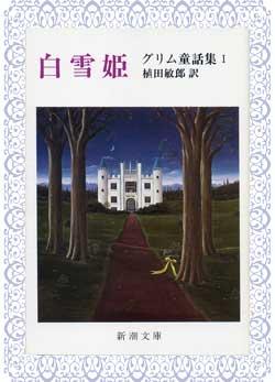 Book05_16