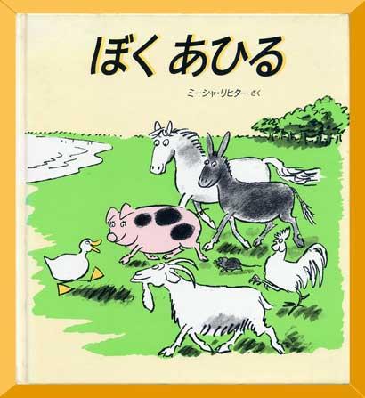 Book08_2