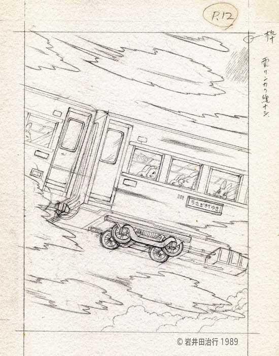 Kurousagi3702_2