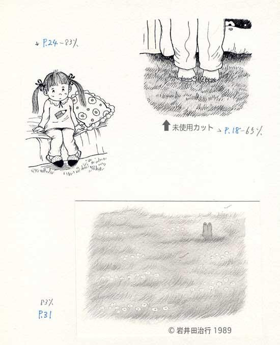 Kurousagi41_2
