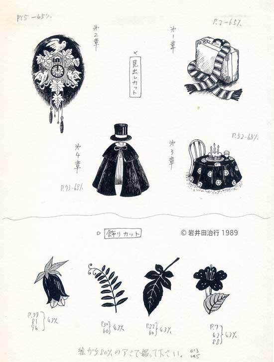 Kurousagi56
