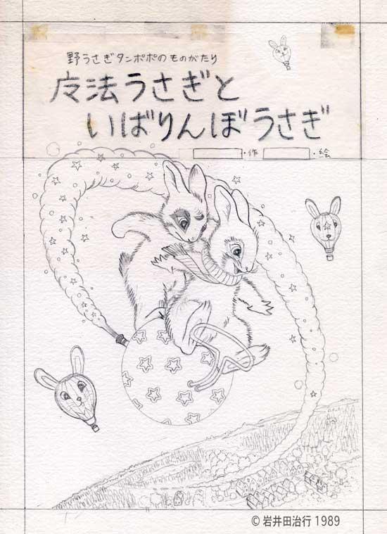 Kurousagi5802