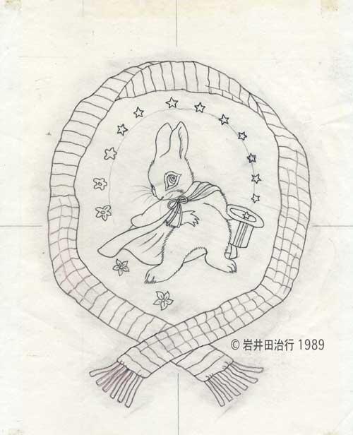 Kurousagi6101_3