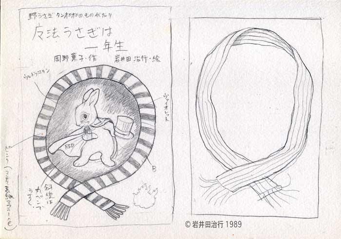 Kurousagi6103