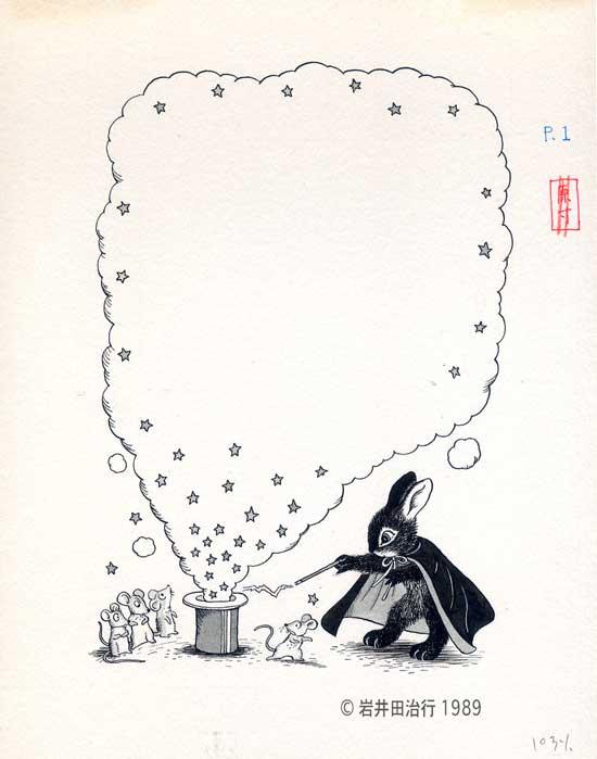 Kurousagi62