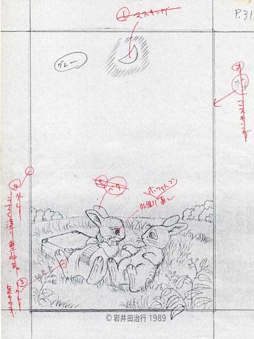 Kurousagi6901