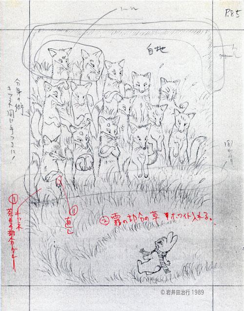 Kurousagi7801